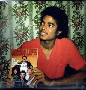 MichaelWithQueenCover